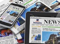 online-newsletter-img